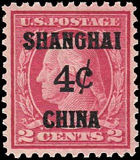Costs of US Stamp Scott Catalog #K2 - 4c 1919 China Shanghai on 2c. Regency-Superior, Aug 2015, Sale 112, Lot 1122