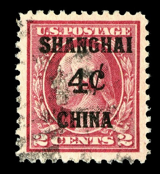 US Stamp Prices Scott Catalog #K2: 4c 1919 China Shanghai on 2c. Spink Shreves Galleries, May 2014, Sale 148, Lot 386
