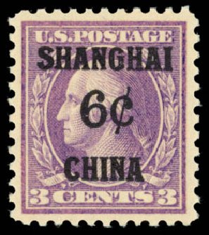 Costs of US Stamps Scott Catalogue # K3: 6c 1919 China Shanghai on 3c. Daniel Kelleher Auctions, Dec 2014, Sale 661, Lot 457