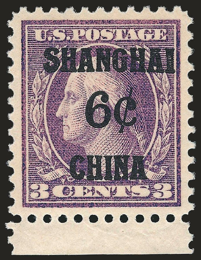US Stamps Price Scott Catalog # K3: 1919 6c China Shanghai on 3c. Robert Siegel Auction Galleries, Apr 2010, Sale 984, Lot 1137