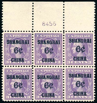 Value of US Stamps Scott # K3: 6c 1919 China Shanghai on 3c. Schuyler J. Rumsey Philatelic Auctions, Apr 2015, Sale 60, Lot 2511