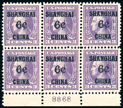 Prices of US Stamps Scott # K3 - 6c 1919 China Shanghai on 3c. Schuyler J. Rumsey Philatelic Auctions, Apr 2015, Sale 60, Lot 2514