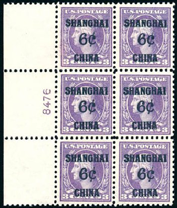 Value of US Stamps Scott Catalogue # K3: 6c 1919 China Shanghai on 3c. Schuyler J. Rumsey Philatelic Auctions, Apr 2015, Sale 60, Lot 2512