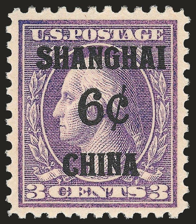 Prices of US Stamp Scott Catalog #K3: 6c 1919 China Shanghai on 3c. Robert Siegel Auction Galleries, Sep 2009, Sale 968B, Lot 852