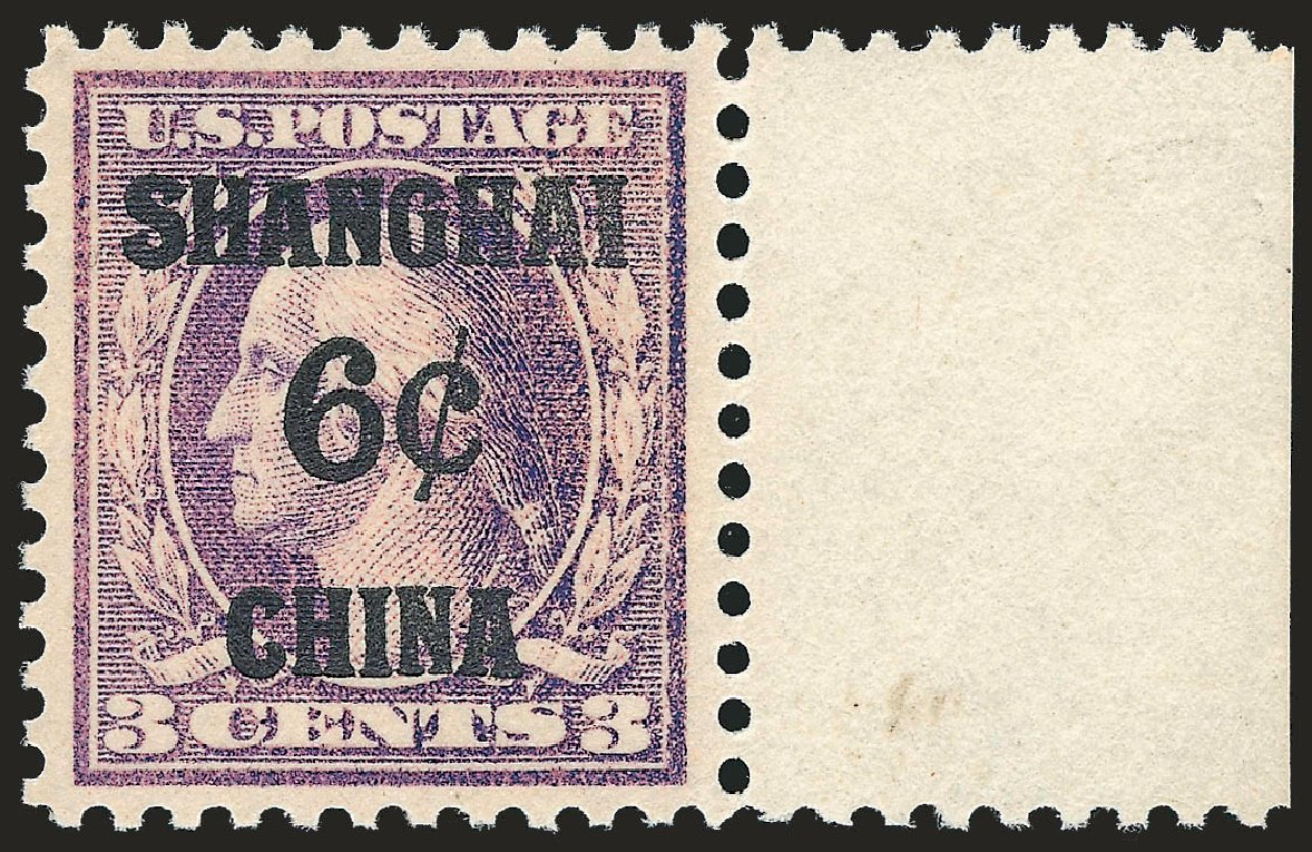 Values of US Stamp Scott Catalog # K3 - 1919 6c China Shanghai on 3c. Robert Siegel Auction Galleries, Sep 2009, Sale 976, Lot 2312