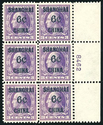 US Stamp Value Scott Catalogue # K3 - 1919 6c China Shanghai on 3c. Schuyler J. Rumsey Philatelic Auctions, Apr 2015, Sale 60, Lot 2513