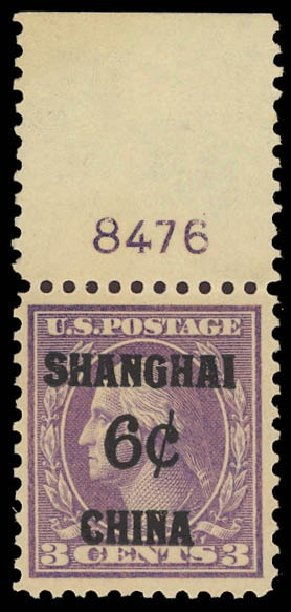 US Stamps Price Scott K3 - 6c 1919 China Shanghai on 3c. Daniel Kelleher Auctions, Jun 2012, Sale 630, Lot 2076