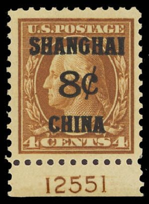 Values of US Stamp Scott #K4 - 8c 1919 China Shanghai on 4c. Daniel Kelleher Auctions, Jun 2012, Sale 630, Lot 2077