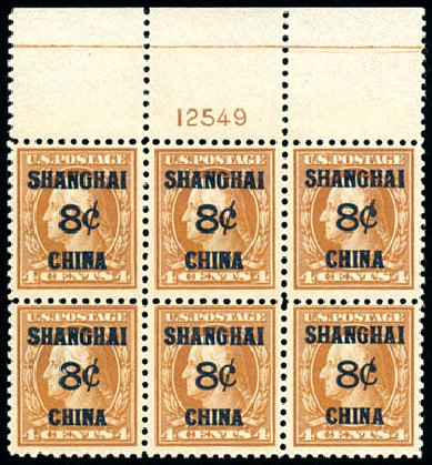 US Stamp Prices Scott Catalog #K4: 8c 1919 China Shanghai on 4c. Schuyler J. Rumsey Philatelic Auctions, Apr 2015, Sale 60, Lot 2517