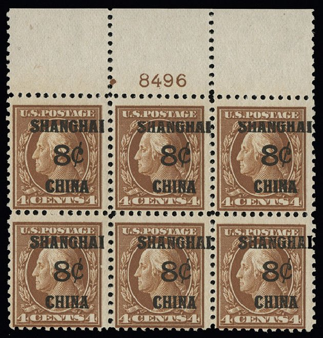 Values of US Stamps Scott #K4: 8c 1919 China Shanghai on 4c. Spink Shreves Galleries, Aug 2013, Sale 144, Lot 337