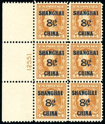 US Stamps Price Scott Catalogue K4 - 8c 1919 China Shanghai on 4c. Schuyler J. Rumsey Philatelic Auctions, Apr 2015, Sale 60, Lot 2518