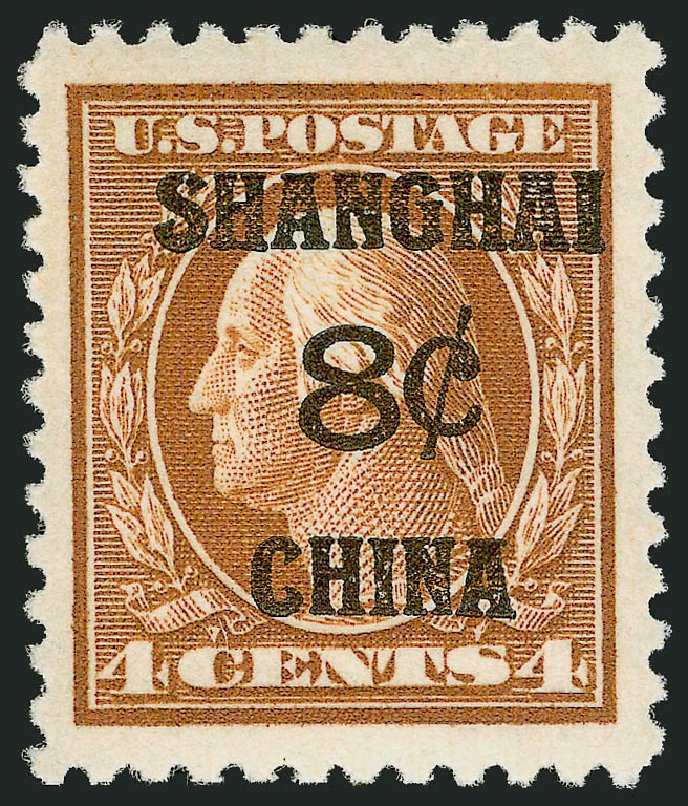 US Stamps Value Scott Cat. K4 - 8c 1919 China Shanghai on 4c. Robert Siegel Auction Galleries, Dec 2013, Sale 1062, Lot 818