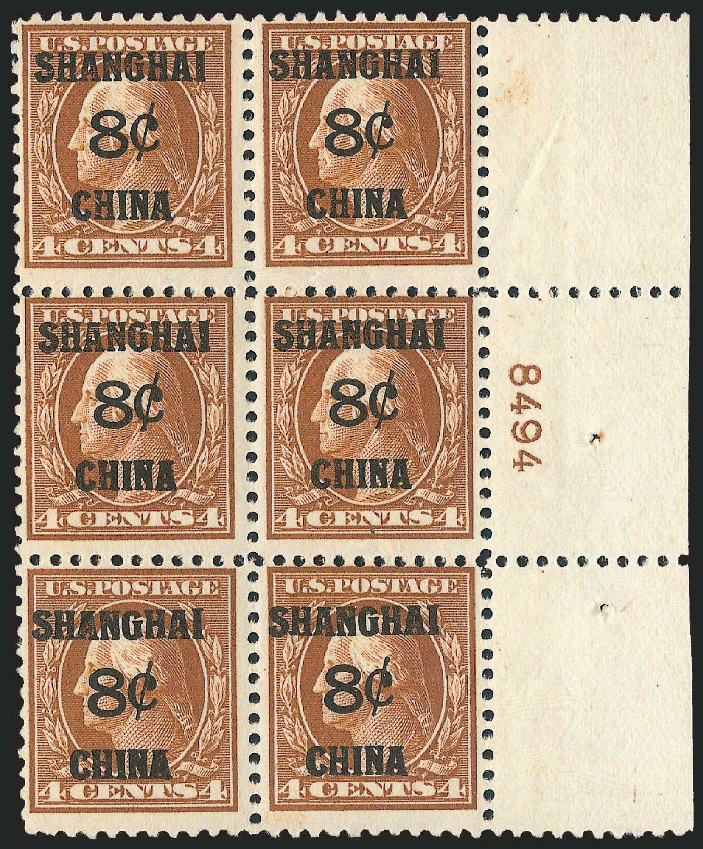 US Stamp Value Scott Catalog K4 - 8c 1919 China Shanghai on 4c. Robert Siegel Auction Galleries, Dec 2009, Sale 982, Lot 6118