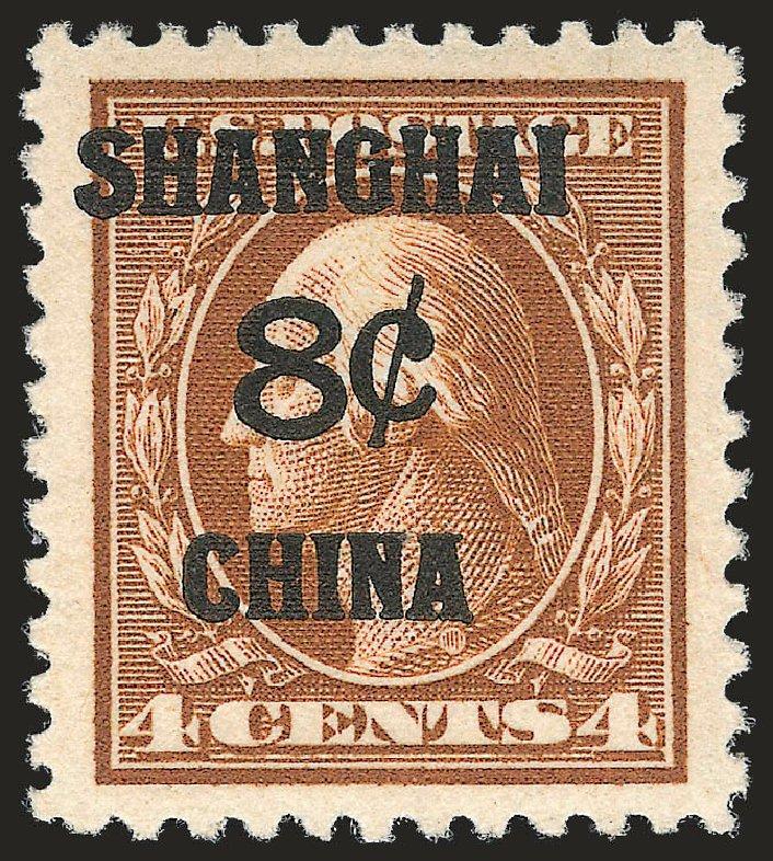 US Stamp Value Scott Catalogue K4: 1919 8c China Shanghai on 4c. Robert Siegel Auction Galleries, Apr 2010, Sale 984, Lot 1138