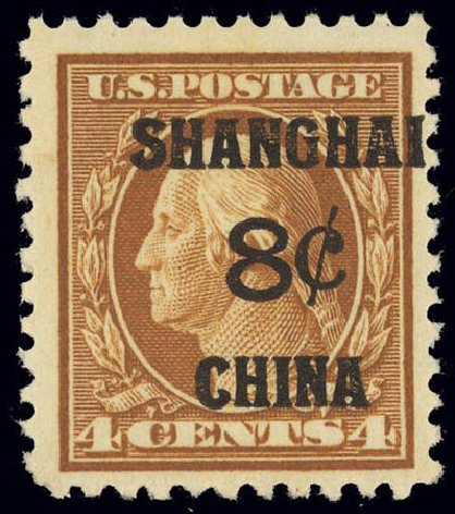 Cost of US Stamp Scott Catalog #K4 - 1919 8c China Shanghai on 4c. Daniel Kelleher Auctions, Feb 2013, Sale 634, Lot 429
