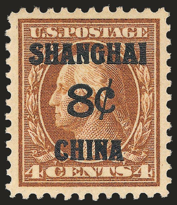 Values of US Stamps Scott Catalogue K4: 1919 8c China Shanghai on 4c. Robert Siegel Auction Galleries, Dec 2008, Sale 967, Lot 5131