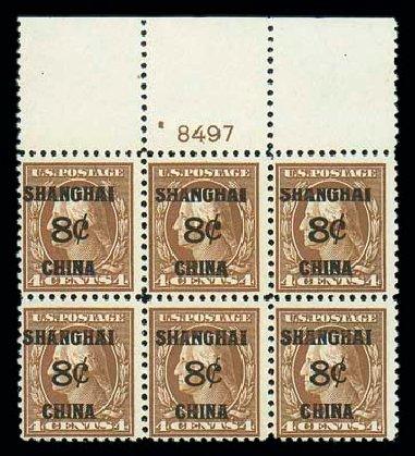 US Stamps Value Scott Catalog #K4: 8c 1919 China Shanghai on 4c. Matthew Bennett International, Dec 2007, Sale 325, Lot 2474