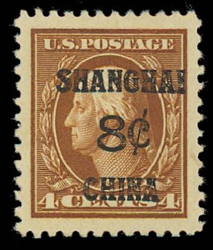Value of US Stamps Scott Cat. # K4 - 1919 8c China Shanghai on 4c. Daniel Kelleher Auctions, Jan 2012, Sale 628, Lot 724