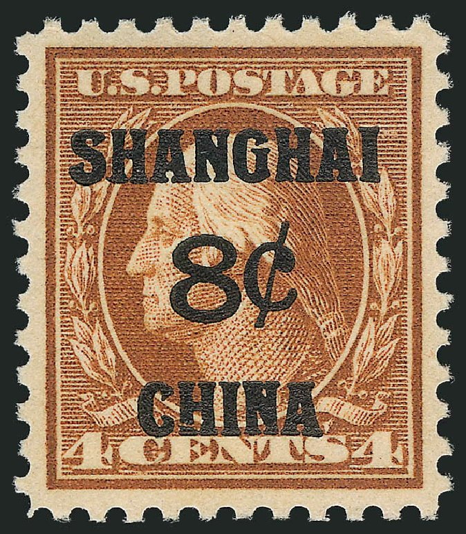 Prices of US Stamps Scott #K4: 8c 1919 China Shanghai on 4c. Robert Siegel Auction Galleries, Dec 2011, Sale 1017, Lot 944