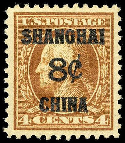 US Stamp Value Scott Catalog # K4: 1919 8c China Shanghai on 4c. Matthew Bennett International, Apr 2008, Sale 326, Lot 655