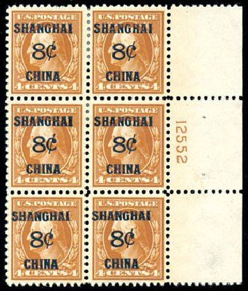 US Stamp Price Scott K4 - 8c 1919 China Shanghai on 4c. Schuyler J. Rumsey Philatelic Auctions, Apr 2015, Sale 60, Lot 2515