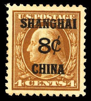 Price of US Stamps Scott Catalogue K4: 1919 8c China Shanghai on 4c. Daniel Kelleher Auctions, Dec 2012, Sale 633, Lot 1112