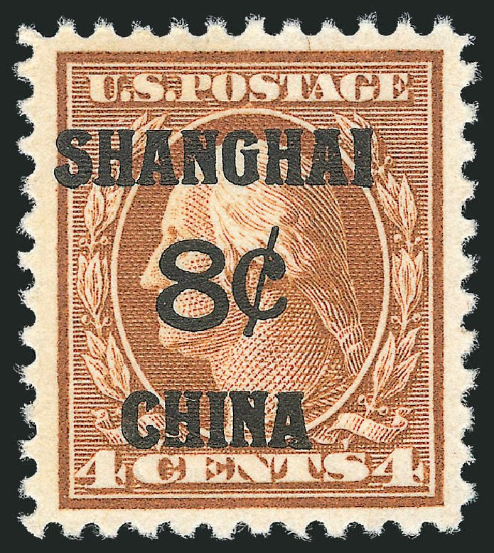 Values of US Stamps Scott Catalog #K4: 1919 8c China Shanghai on 4c. Robert Siegel Auction Galleries, Oct 2012, Sale 1033, Lot 4292