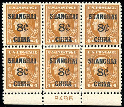 Value of US Stamps Scott K4: 1919 8c China Shanghai on 4c. Schuyler J. Rumsey Philatelic Auctions, Apr 2015, Sale 60, Lot 2516