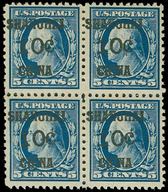 Value of US Stamps Scott Catalog K5: 1919 10c China Shanghai on 5c. H.R. Harmer, Jun 2015, Sale 3007, Lot 3478