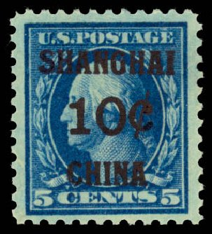 US Stamp Prices Scott Catalogue #K5: 10c 1919 China Shanghai on 5c. Daniel Kelleher Auctions, Aug 2015, Sale 672, Lot 2958