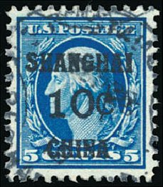 Values of US Stamps Scott #K5: 10c 1919 China Shanghai on 5c. Schuyler J. Rumsey Philatelic Auctions, Apr 2015, Sale 60, Lot 2499