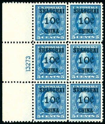 US Stamp Price Scott Catalog # K5 - 1919 10c China Shanghai on 5c. Schuyler J. Rumsey Philatelic Auctions, Apr 2015, Sale 60, Lot 2519