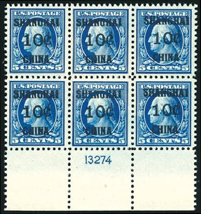 Prices of US Stamps Scott # K5 - 1919 10c China Shanghai on 5c. Schuyler J. Rumsey Philatelic Auctions, Apr 2015, Sale 60, Lot 2520