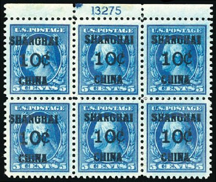 Prices of US Stamp Scott Cat. K5 - 1919 10c China Shanghai on 5c. Schuyler J. Rumsey Philatelic Auctions, Apr 2015, Sale 60, Lot 2521