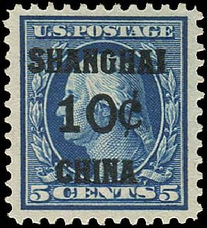 Cost of US Stamps Scott Catalog # K5 - 10c 1919 China Shanghai on 5c. Regency-Superior, Aug 2015, Sale 112, Lot 1124