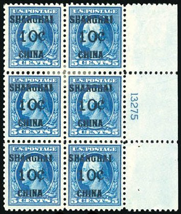 Prices of US Stamp Scott Cat. #K5: 1919 10c China Shanghai on 5c. Schuyler J. Rumsey Philatelic Auctions, Apr 2015, Sale 60, Lot 2522