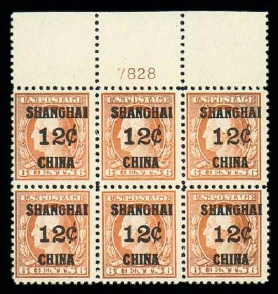 US Stamp Values Scott Catalog K6: 12c 1919 China Shanghai on 6c. Matthew Bennett International, Dec 2007, Sale 325, Lot 2477