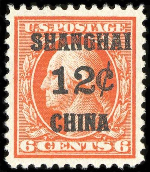 US Stamp Price Scott K6: 1919 12c China Shanghai on 6c. Spink Shreves Galleries, Jul 2015, Sale 151, Lot 387