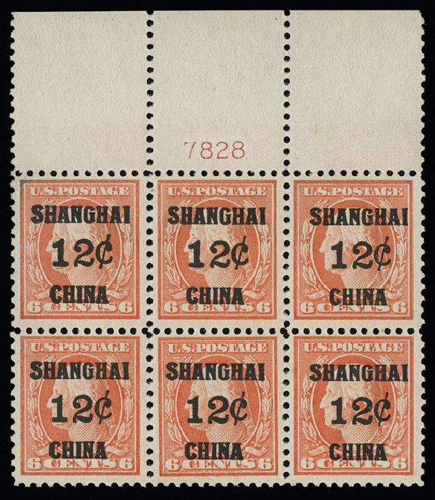 Cost of US Stamps Scott K6: 1919 12c China Shanghai on 6c. Spink Shreves Galleries, Aug 2013, Sale 144, Lot 338