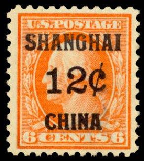 Value of US Stamp Scott Cat. # K6: 1919 12c China Shanghai on 6c. Daniel Kelleher Auctions, Aug 2015, Sale 672, Lot 2959