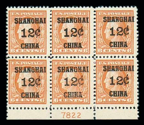 Values of US Stamp Scott Catalog #K6: 12c 1919 China Shanghai on 6c. Matthew Bennett International, Jun 2007, Sale 319, Lot 1660