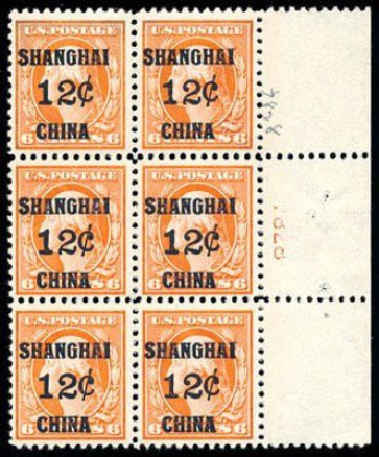 US Stamp Value Scott Cat. # K6 - 1919 12c China Shanghai on 6c. Schuyler J. Rumsey Philatelic Auctions, Apr 2015, Sale 60, Lot 2524