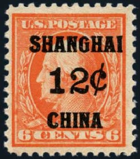 US Stamp Values Scott # K6: 1919 12c China Shanghai on 6c. Harmer-Schau Auction Galleries, May 2013, Sale 97, Lot 455