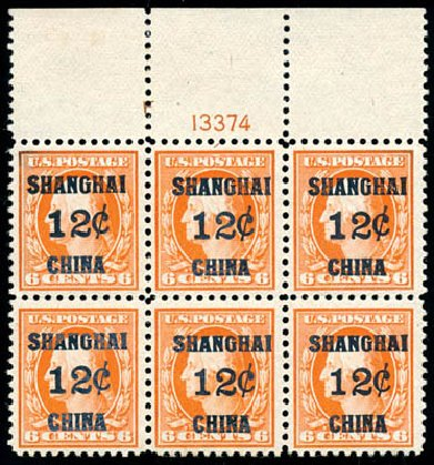 US Stamp Values Scott Catalogue K6 - 12c 1919 China Shanghai on 6c. Schuyler J. Rumsey Philatelic Auctions, Apr 2015, Sale 60, Lot 2525