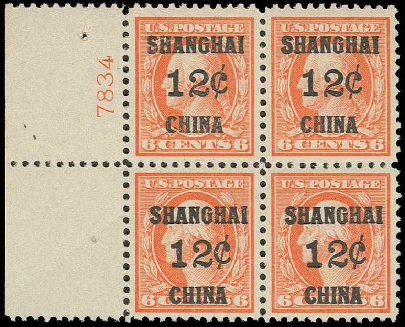 Value of US Stamps Scott Catalogue # K6: 1919 12c China Shanghai on 6c. H.R. Harmer, Jun 2013, Sale 3003, Lot 1593
