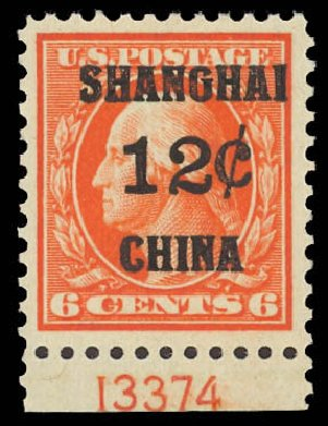 Costs of US Stamp Scott Catalogue #K6 - 1919 12c China Shanghai on 6c. Daniel Kelleher Auctions, Dec 2013, Sale 640, Lot 573