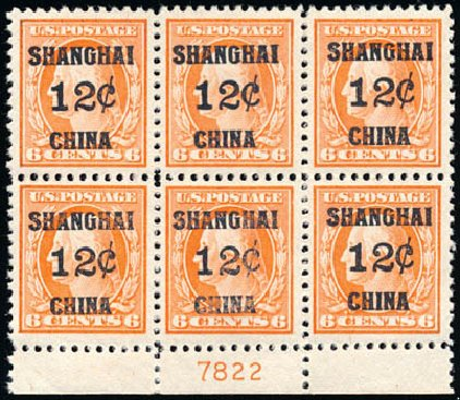 Value of US Stamps Scott Catalogue K6 - 12c 1919 China Shanghai on 6c. Schuyler J. Rumsey Philatelic Auctions, Apr 2015, Sale 60, Lot 2523