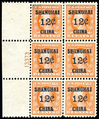 Price of US Stamp Scott Catalog #K6: 12c 1919 China Shanghai on 6c. Schuyler J. Rumsey Philatelic Auctions, Apr 2015, Sale 60, Lot 2526