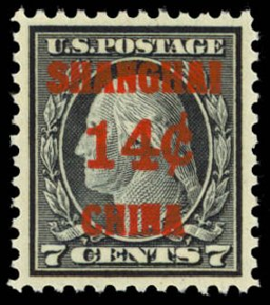 US Stamps Prices Scott Catalog # K7 - 1919 14c China Shanghai on 7c. Daniel Kelleher Auctions, Dec 2014, Sale 661, Lot 458