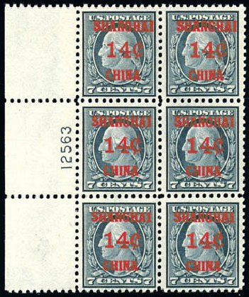 Values of US Stamp Scott Catalogue # K7 - 14c 1919 China Shanghai on 7c. Schuyler J. Rumsey Philatelic Auctions, Apr 2015, Sale 60, Lot 2528